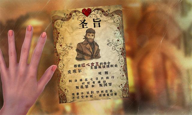 永恒传说3:迷雾和镜子中文典藏版截图1