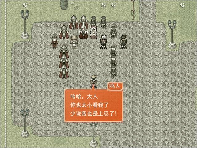 火影忍者H篇:魔龙复苏中文版截图0