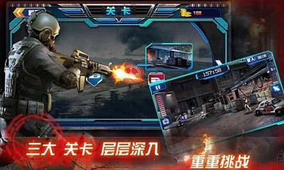 CF狙击英雄v1.0_截图3