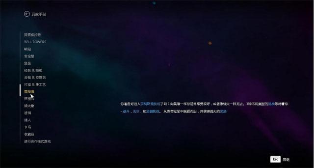 孤岛惊魂4中文版下载 孤岛惊魂4下载中文免安装版