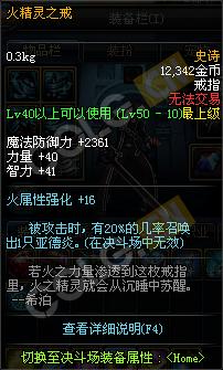 DNF领主之塔更新武器一览图片