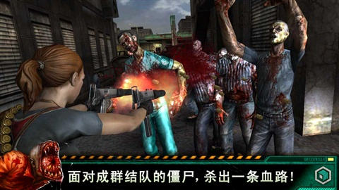 杀手:僵尸之城2v2.0.1_截图3
