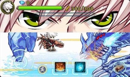 猎魔勇者v1.0截图0