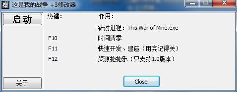 这是我的战争中文修改器+3