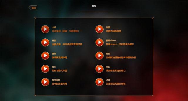 巫师:冒险游戏中文汉化版截图1