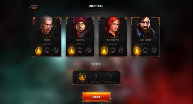 巫师:冒险游戏中文汉化版截图2