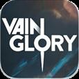 虚荣(Vainglory)v1.20.0
