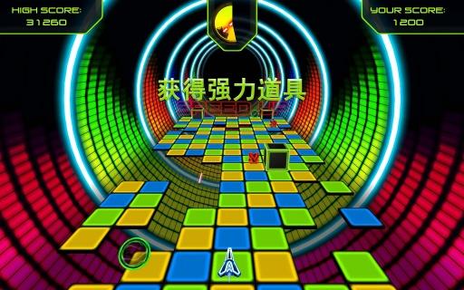 躲避:超越感官v1.2.0截图4