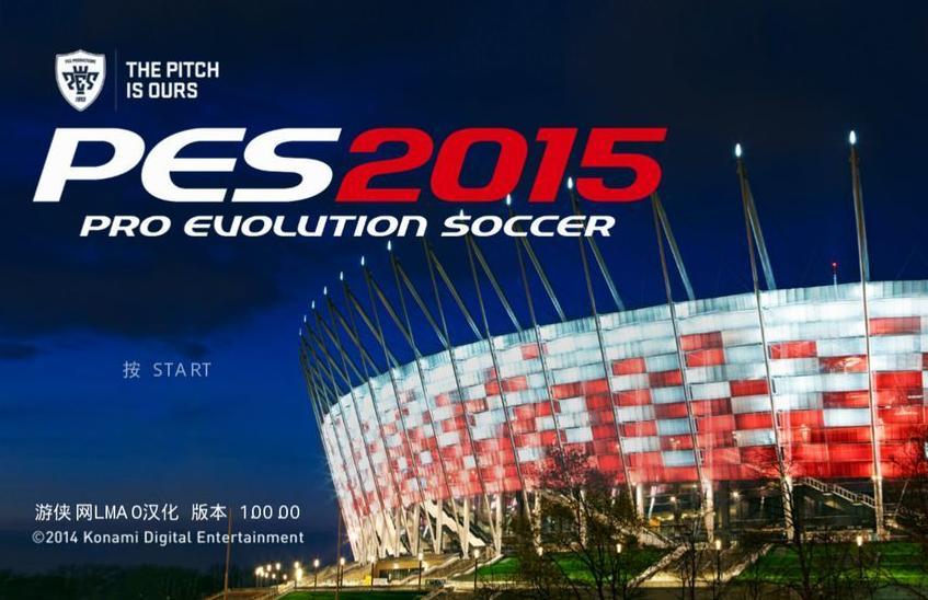 实况足球2015PS3版汉化补丁