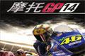 摩托GP14中文汉化版
