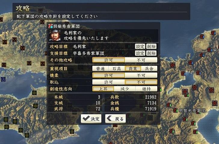 《信长之野望14:创造 威力加强版》更多DLC追加包