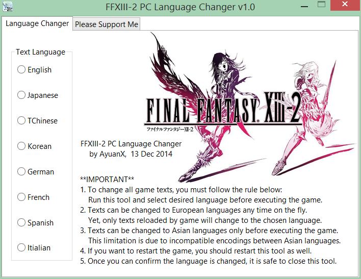 最终幻想13-2语言选择工具
