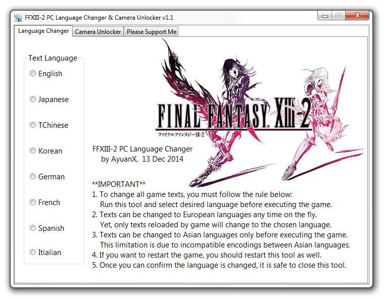 最终幻想13-2游戏辅助工具