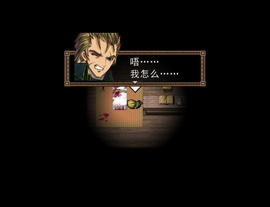 兵魂中文硬盘版截图1