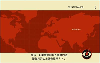反击间谍中文版 反击间谍下载安卓版v1.0.11 乐游网安卓下...