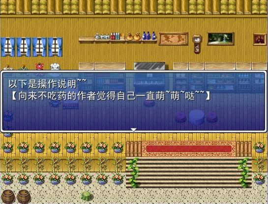 森林里的悠哉一天中文硬盘版截图2