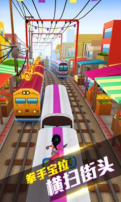 地铁跑酷巴黎v2.36.0截图2