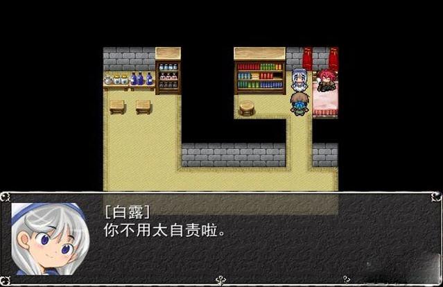 宠物战记中文硬盘版截图1