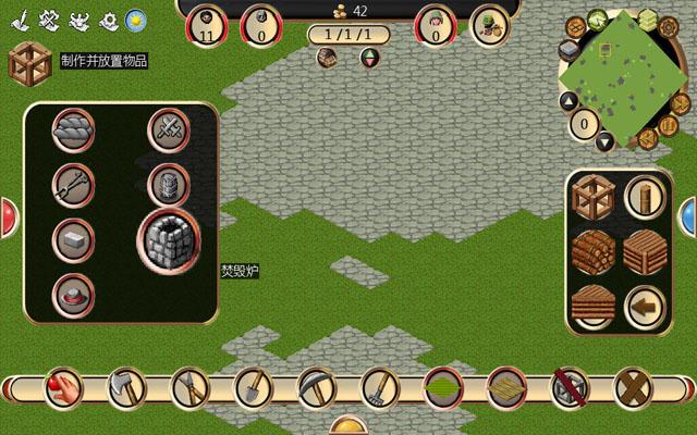 村庄中文版截图3