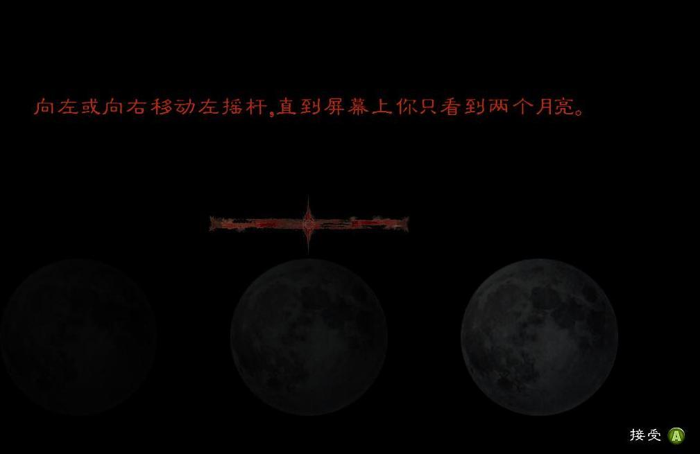恶魔城:暗影之王2汉化补丁 V1.0