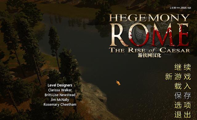 罗马霸权:凯撒崛起中文完整版截图0