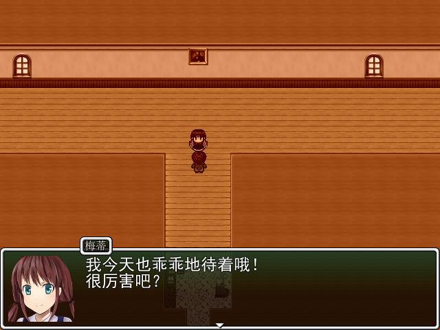 恒久的Familia中文版截图4