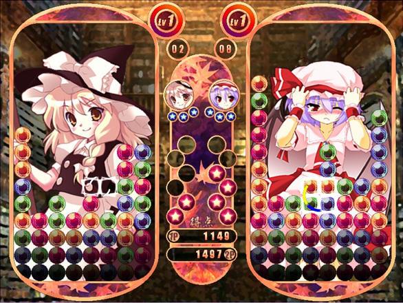 东方连珠游戏2截图2