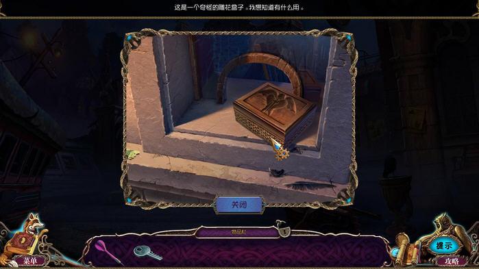 古人之谜3:三个守护者中文典藏版截图3