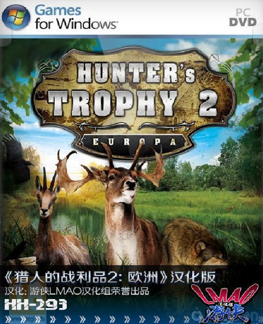 猎人的战利品2汉化补丁 V1.0