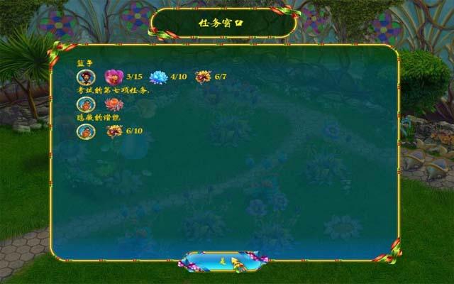 魔法农场2之仙境中文汉化版截图1