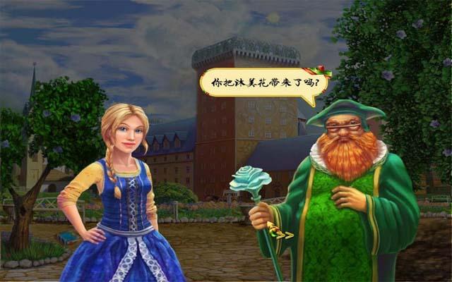 魔法农场2之仙境中文汉化版截图3