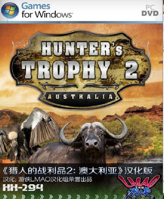 猎人的战利品2澳大利亚汉化补丁 V1.0