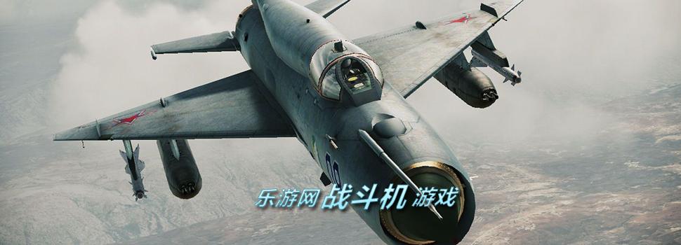 战斗机www.w88114.com
