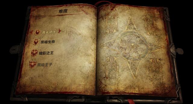 恶魔城:暗影之王2中文破解版截图0