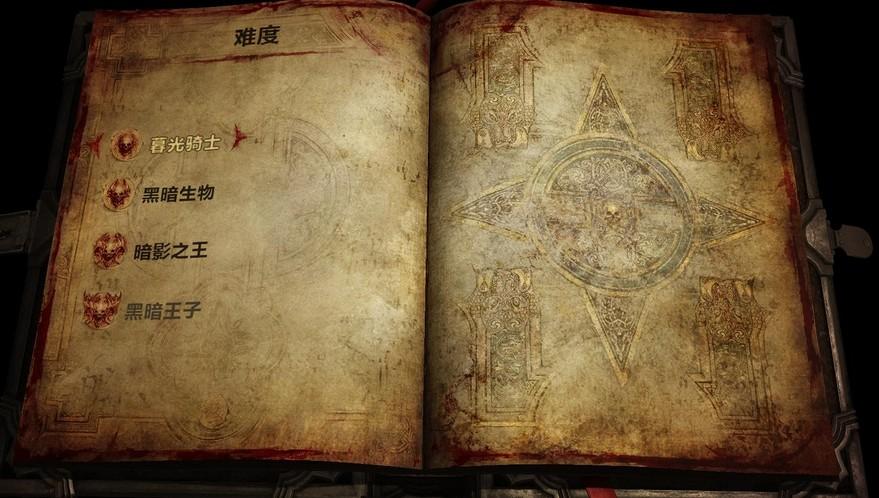 恶魔城:暗影之王2正式版汉化补丁