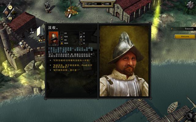 远征军:征服者中文汉化版哈弗m4和宝骏560图片