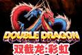 双截龙:彩虹中文汉化版