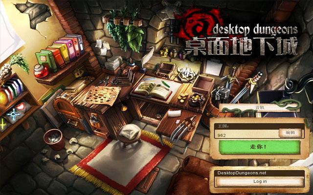 桌面地下城:特别版中文汉化版截图0