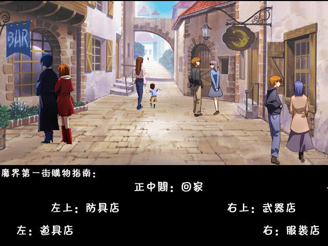 美少男梦工厂endless版截图2
