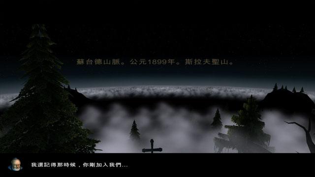 抉择:灵魂之源中文版截图3