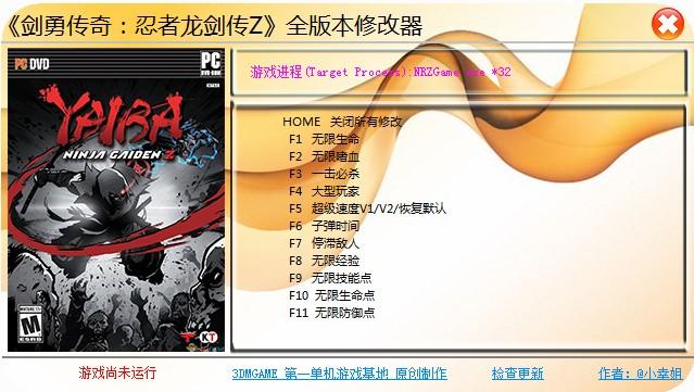 《剑勇传奇:忍者龙剑传Z》中文版修改器+11