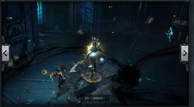 暗黑破坏神3夺魂之镰官方繁中版截图1
