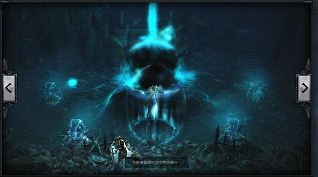 暗黑破坏神3夺魂之镰官方繁中版截图3