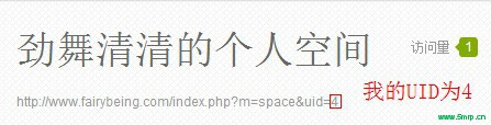 QQ炫舞2辅助