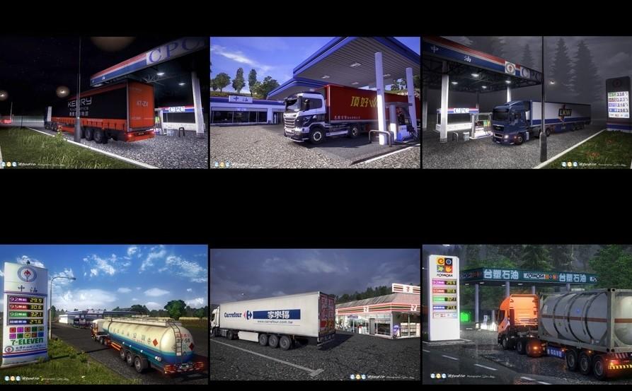 欧洲卡车模拟2台湾加油站MOD