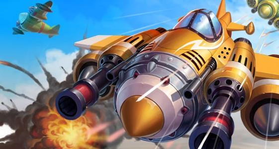 《全民飞机大战》现场游戏试玩视频