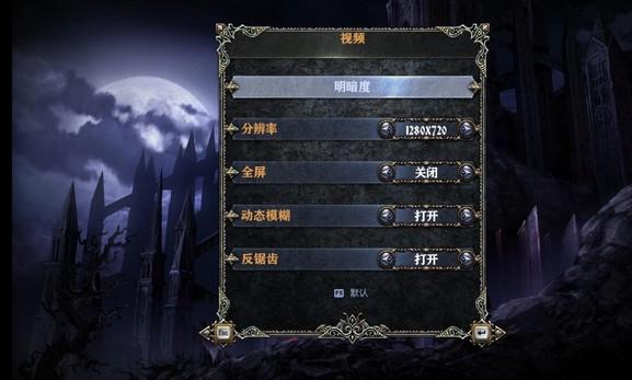 恶魔城:暗影之王宿命镜面XBOX汉化补丁