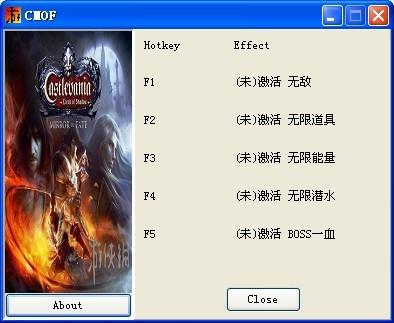 恶魔城:暗影之王-宿命镜面64位修改器+5