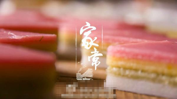 【舌尖上的中国】第二季开播了!图片