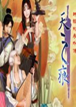 《轩辕剑参外传天之痕》无限金币存档